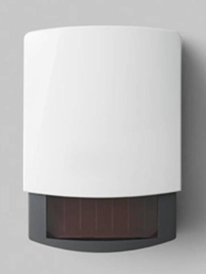 Wireless Outdoor Sensor